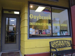 Daybreak Press on Grand Ave. in St. Paul emphasizes global and feminist literature. The bookshelves inside are arranged by the geographic location of their subjects, so a walk around the store mirrors a trip around the world.