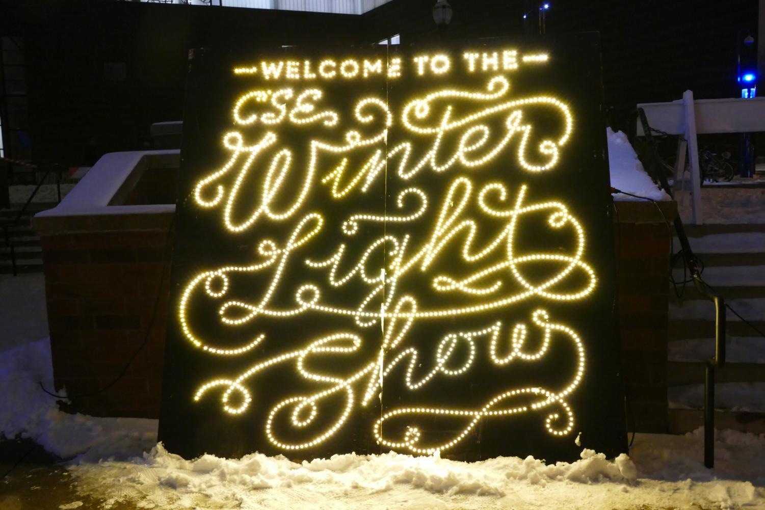 Glowing lights welcome guests to the 2018 CSE Winter Light Show.