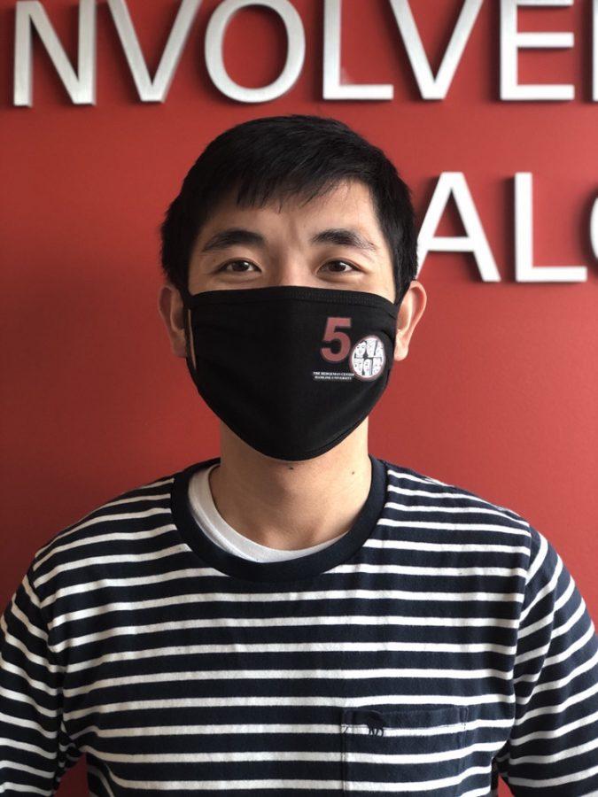 Noah Vue - Junior