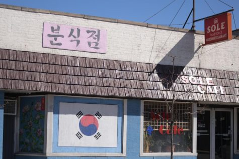 Aidan StromdahlSole Cafe ofers traditional home cooked Korean food. Visitors can choose from a variety of food options and they provide dine-in & delivery options.